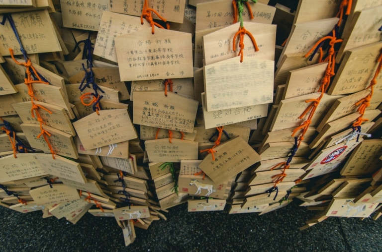 Photo of wooden ema in Japan