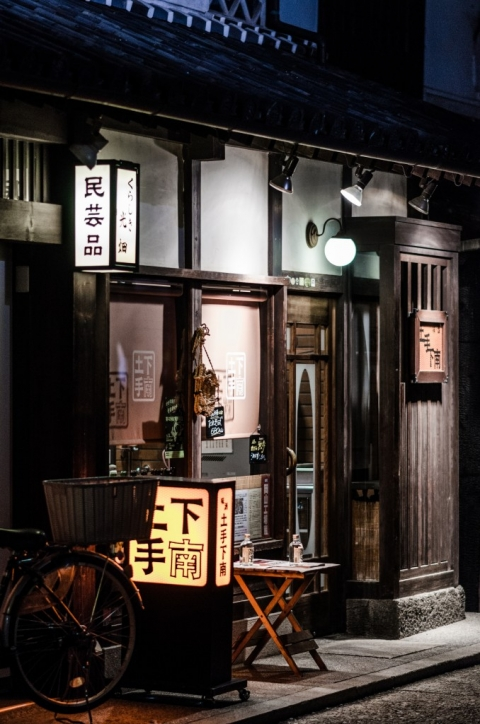 A shop in the historical bikan district