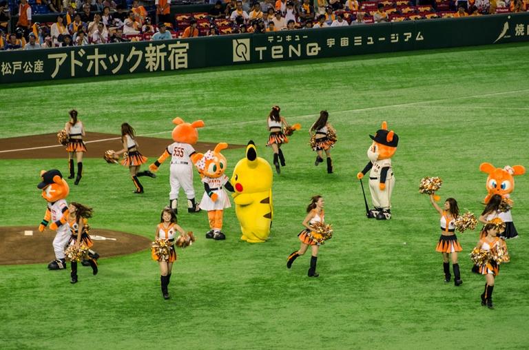 Photo of cheerleaders at baseball game