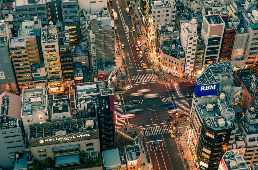 Photo of city street in Tokyo