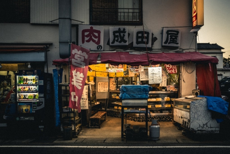 small shop in Japan