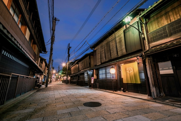 Photo of Kyoto Gion District
